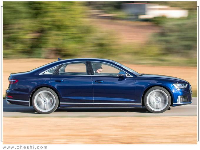 奥迪新款S8售价曝光尺寸大幅加长/搭4.0T引擎-图2
