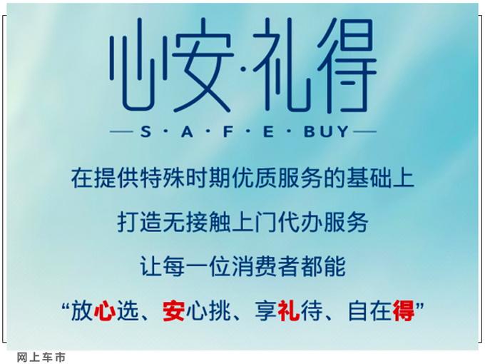 北京现代拍了拍你 这些技术服务变化都知道吗-图6