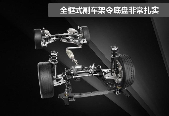 让清华教授称赞的名牌动力 测试雪佛兰迈锐宝XL 535T-图16