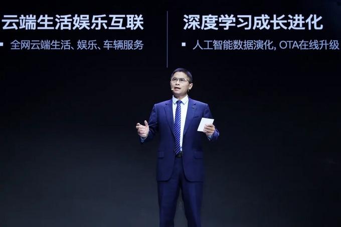 13.19万-14.99万,瑞虎8 PLUS北京车展启动预售-图3
