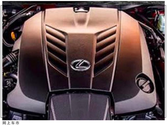 雷克萨斯新IS推500车型 搭5.0L V8引擎/车重减轻-图2