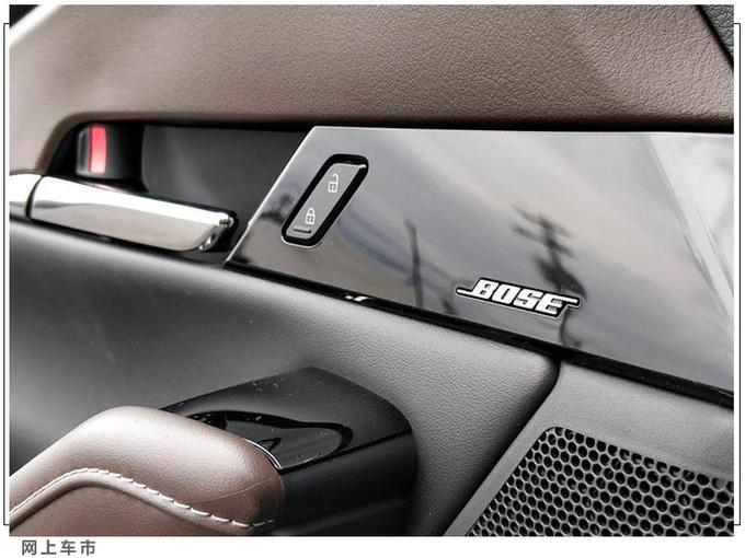马自达CX-30实车街拍下月开售/尺寸超日产逍客-图9