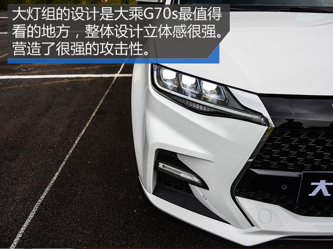 百万级气质的SUV却人人买得起 大乘G70s怎么样-图7