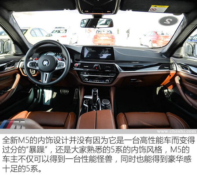 谁说鱼和熊掌不可兼得? 全新BMW M5冰雪试驾-图1