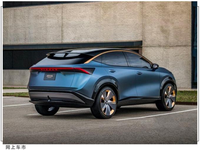 日产新SUV明日亮相 搭电动四驱系统/内饰酷似奔驰-图8