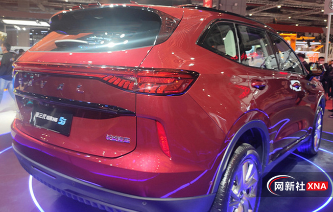 哈弗H6新车型上市售13.7-15.7万元 智能配置升级-图4