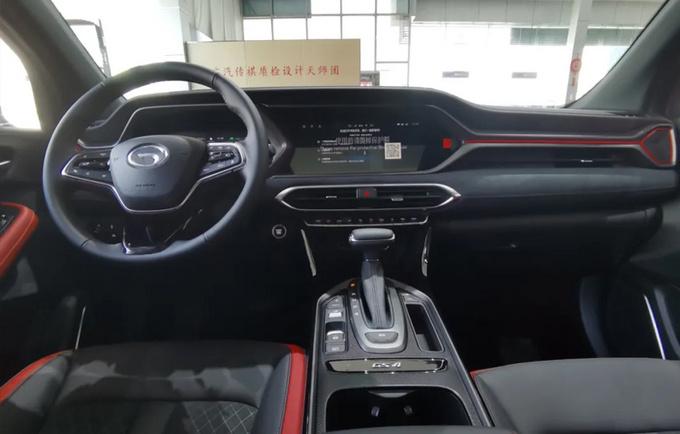 广汽传祺GS4轿跑版到店实拍本月中旬正式上市-图2