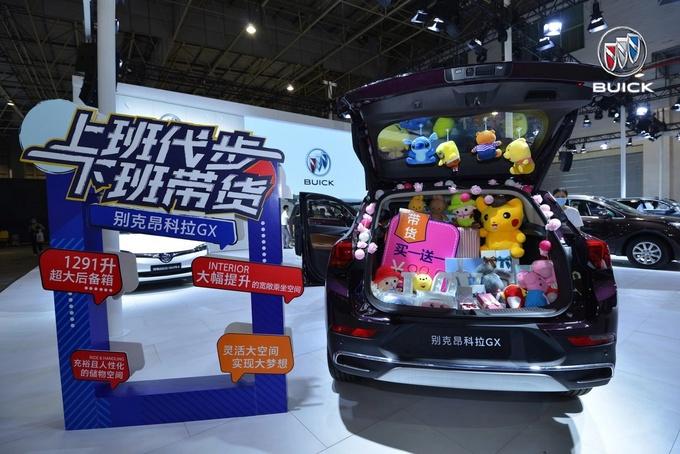 全新一代别克GL8 Avenir上市 售价45.99-52.99万元-图8