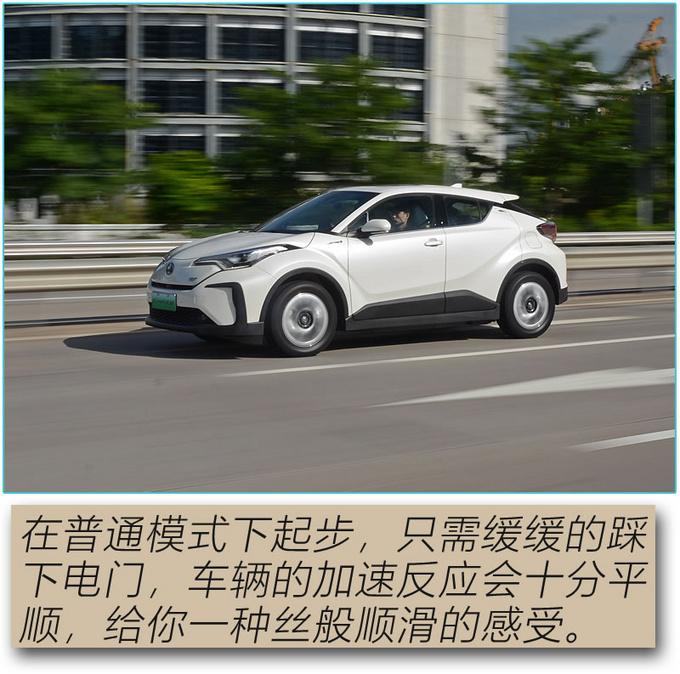 论纯电SUV的驾控表现 广汽丰田C-HR EV值得拥有-图9