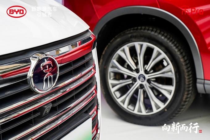 品智大五座SUV 比亚迪宋Pro广东赞放上市-图22