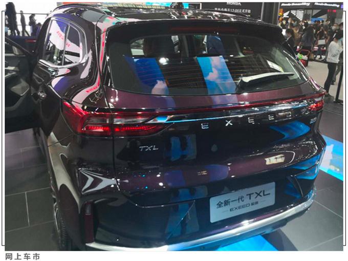 10月7款新车将上市 全新伊兰特领衔/最低售8.98万-图11