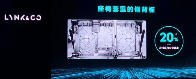全球高端SUV全新领克01上市 在看不见的地方做加法-图7
