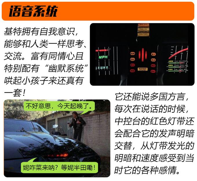 搭载斑马系统 云逸励志要变成霹雳游侠的座驾-图5