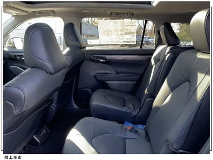 丰田全新汉兰达实拍搭2.5L混动/RAV4同款设计-图6