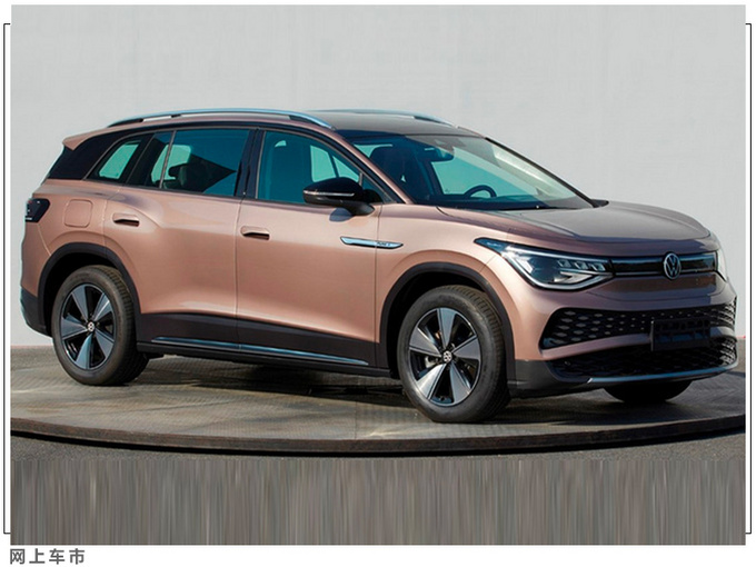 上汽大众1月销量增长20.09今年内将推11款新车-图1