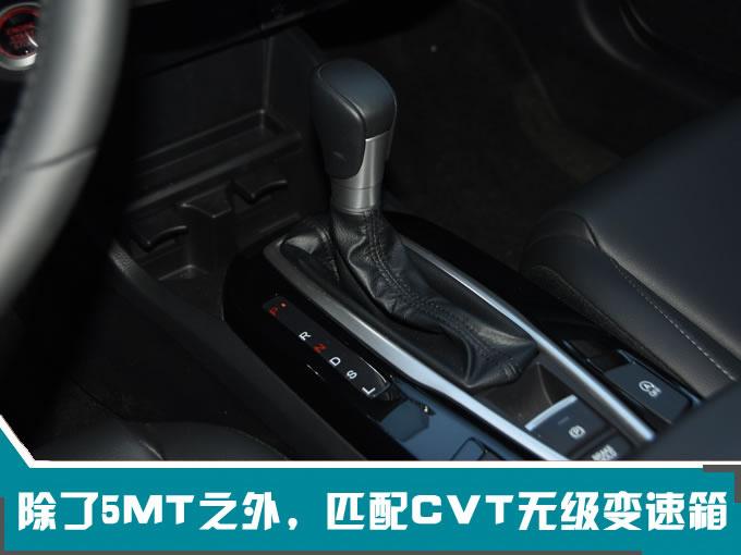 买中国特供车是利是弊 这款家轿新秀给你答案-图22