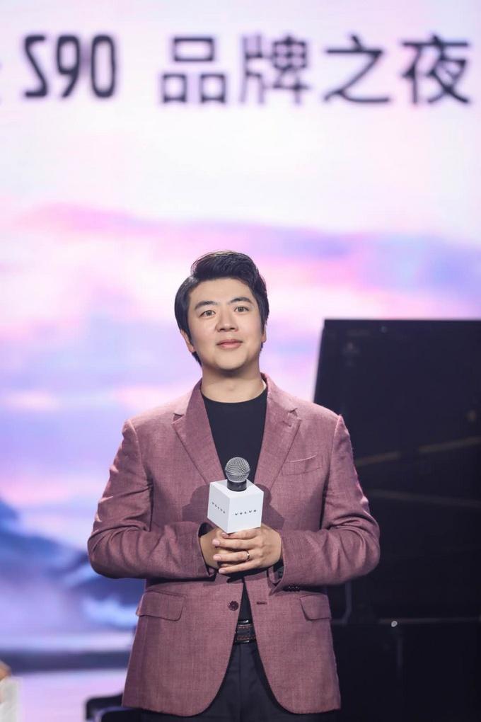 郎朗/薛兆丰等助阵新款S90上市 售40.69-61.39万元-图4