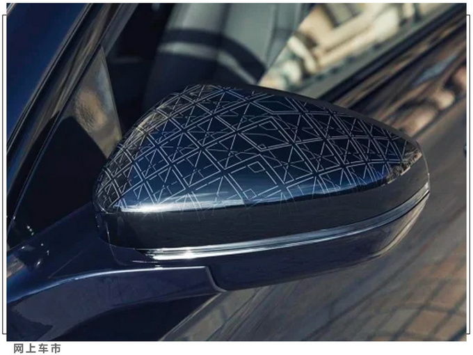 DS 7插混版新车型售价公布配置丰富/年内开售-图2