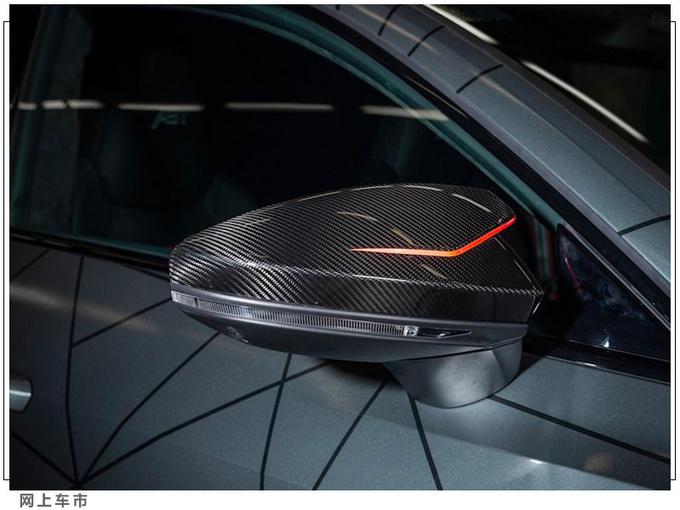 奥迪ABT RS7-R实拍动力大涨/外观套件更炫酷-图6