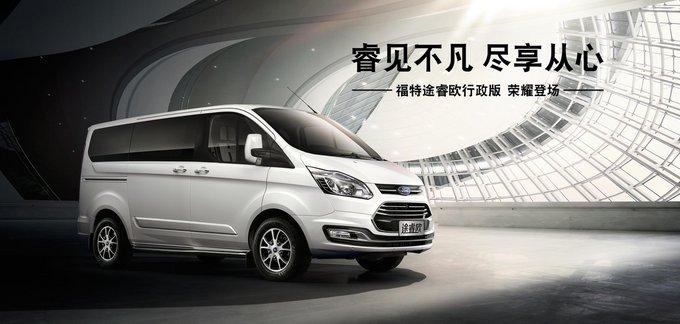 商务车的品质升级福特途睿欧再胜别克GL8-图2