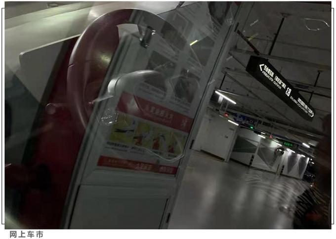 广汽埃安小号Aion V将于4月上市预计15万起售-图5