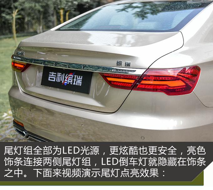 可实现车道偏离辅助和主动刹车等功能,同时在旗舰版车型的前保险杠