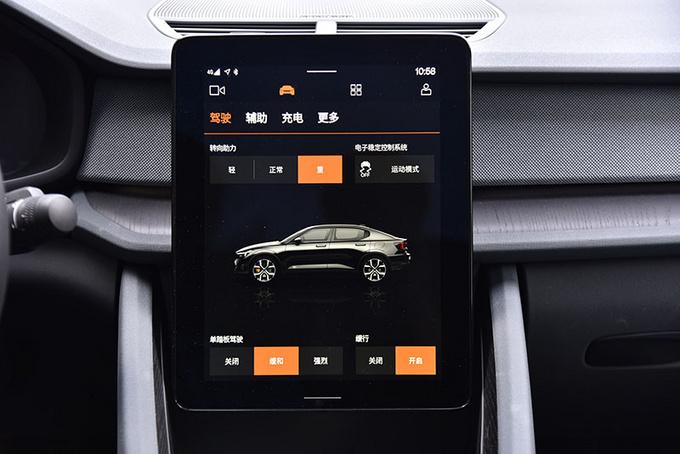 Apple如果造车参考它吧极星2的车机逻辑竟然像IOS 14简单明了-图9