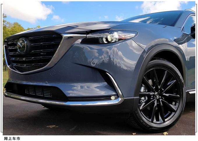 马自达新款CX-9实拍曝光 增加黑色元素/外观更运动-图5