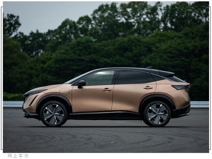 日产将推纯电动大型SUV 2021年底亮相/续航500公里-图2