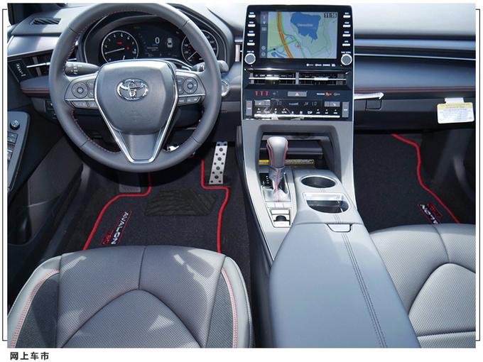 丰田亚洲龙高性能版实拍搭载V6引擎/外观大升级-图7
