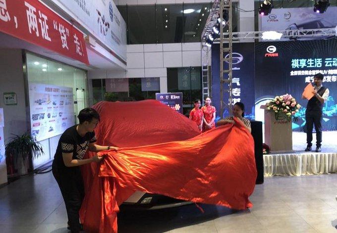 全新祺云概念智慧SUV传祺GS4咸宁上市-图3