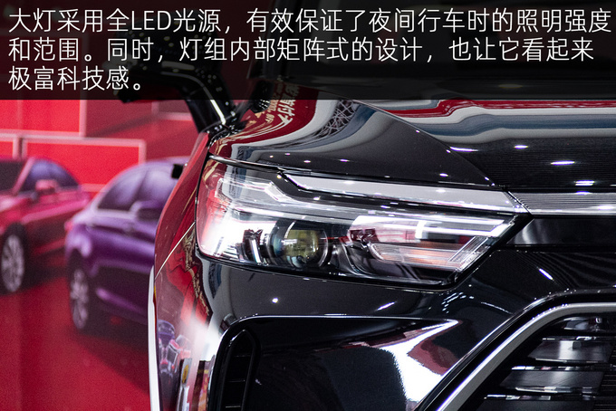 配置、服务双升级,BEIJING-X7贺岁限量版东莞实拍-图4