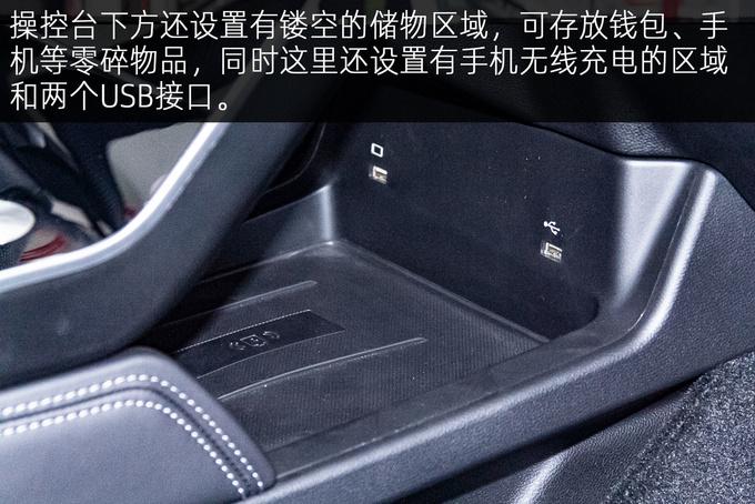 配置、服务双升级,BEIJING-X7贺岁限量版东莞实拍-图20