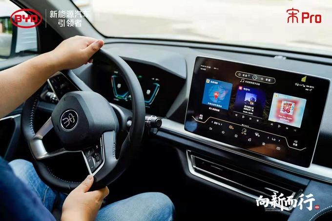 品智大五座SUV 比亚迪宋Pro广东赞放上市-图17