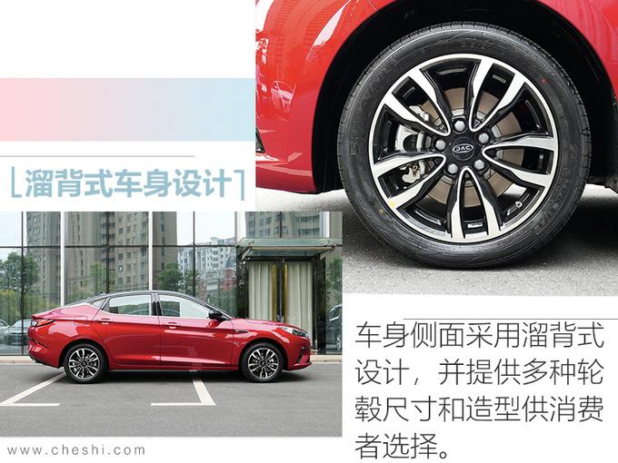 与大众共线生产江淮嘉悦A5上市 8.48万起售-图7