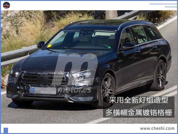 奔驰全新E级旅行版谍照曝光或9月正式亮相-图2