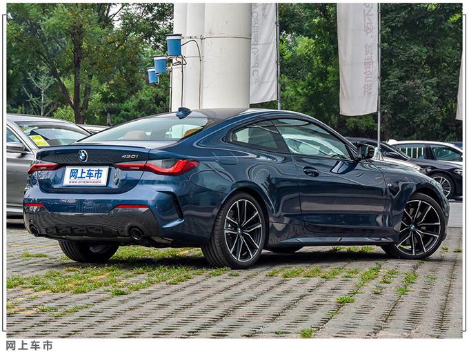宝马10款新车亮相北京车展 5系上市 M3/M4全球首发-图5