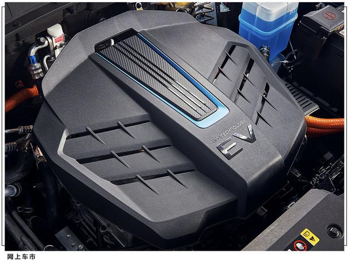 现代新款SUV官图曝光 纯电动力/换装新尾灯