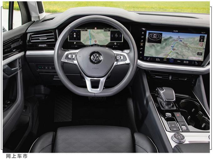 大众新款途锐售价公布6天后开售/V8车型将停产-图3