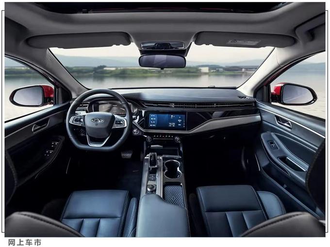 奇瑞艾瑞泽GX停止供货继任车型配置更高-还便宜-图8