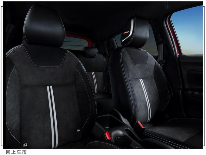 日产新款骐达发布推运动车型/搭1.0T发动机-图6