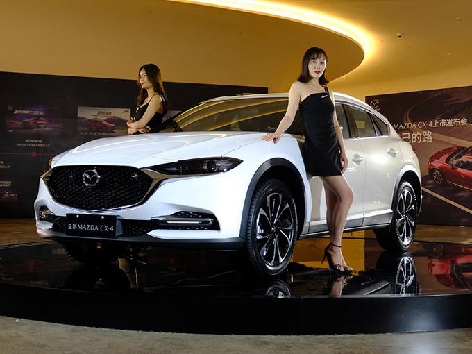 全新一代马自达CX-4上市 搭新发动机14.48万起售-图1