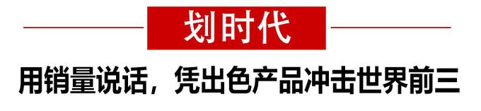 新品牌代际差成就2019年度皮卡——长城炮-图7
