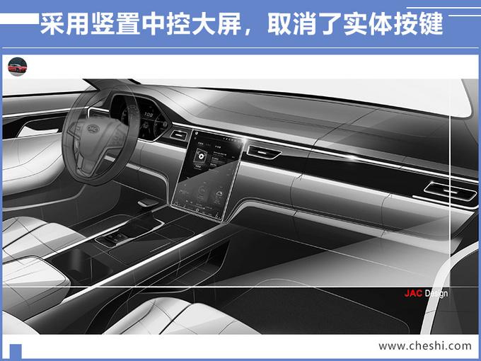 1个月后5款新车将在成都发布 奇瑞豪华SUV领衔-图9