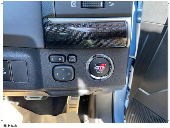 丰田锐志性能版实拍搭3.5L V6引擎/外观更犀利-图8