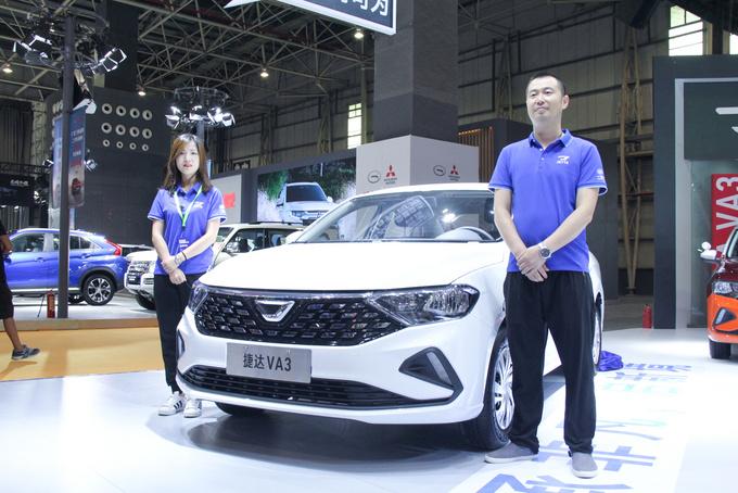 售7.68万元,捷达VA3向上人生版东莞国际车展上市-图4