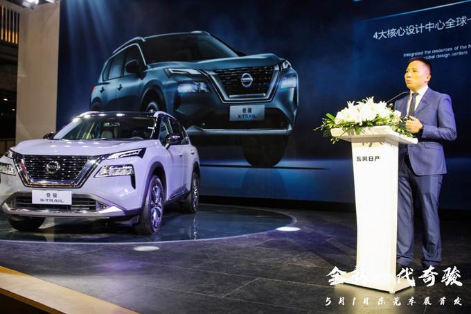 全域探享SUV,东风日产全新一代奇骏东莞亮相-图2