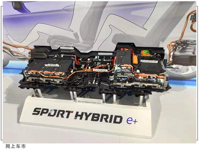 11天后 本田将发布4款新车型 CR-V插混版领衔-图6