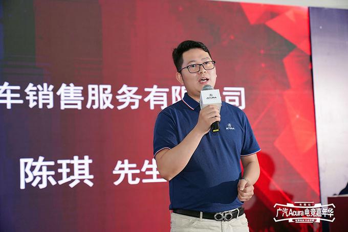 纵擎释放 共逐荣耀 广汽Acura电竞嘉年华东莞站-图4