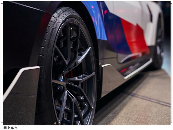 宝马全新M4推专属M套件尾翼造型夸张/性能大升级-图8